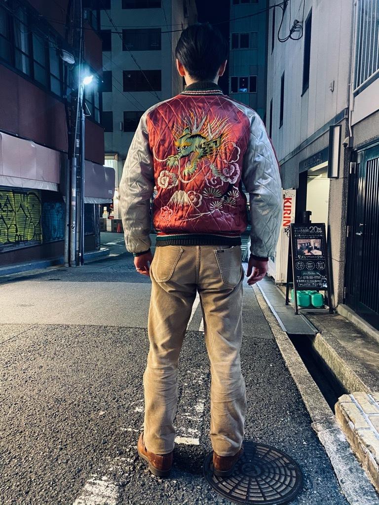 マグネッツ神戸店 12/23(水)Vintage入荷! #1 Japan Souvenir Jacket!!!_c0078587_21560446.jpg
