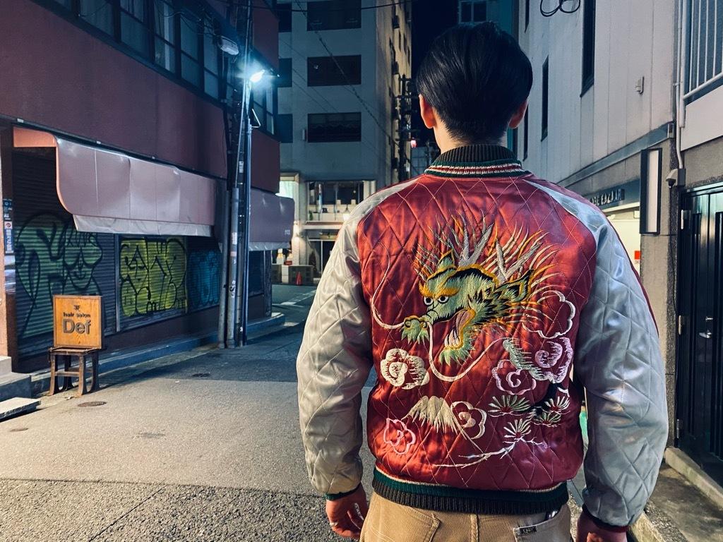 マグネッツ神戸店 12/23(水)Vintage入荷! #1 Japan Souvenir Jacket!!!_c0078587_21560497.jpg