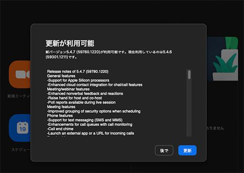 Apple Silicon M1 MacBook Pro アプリケーションの対応状況・・・1_b0194208_22574911.jpg