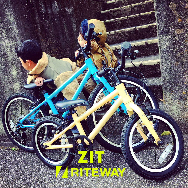 RITEWAY ライトウェイ 子供自転車 「ZIT ジット」キッズバイク おしゃれ子供車 ライトウェイジット_b0212032_17521251.jpeg