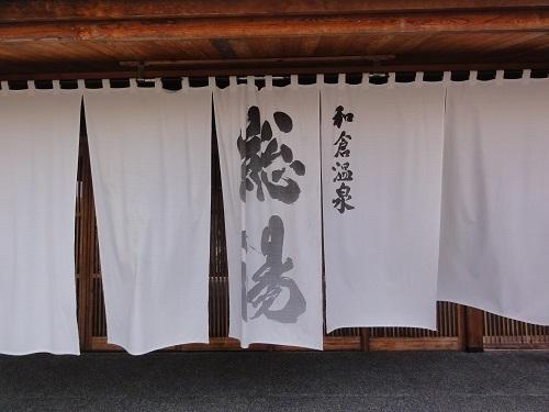 金沢三日目_c0055552_20455194.jpg