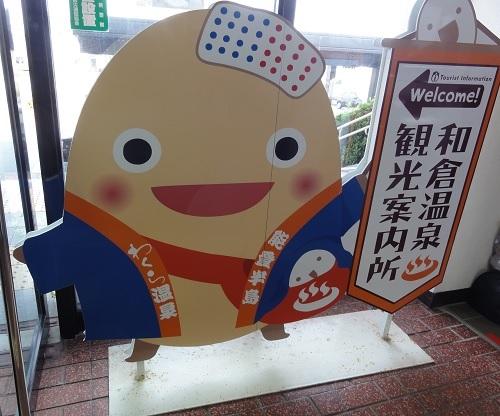 金沢三日目_c0055552_20460511.jpg