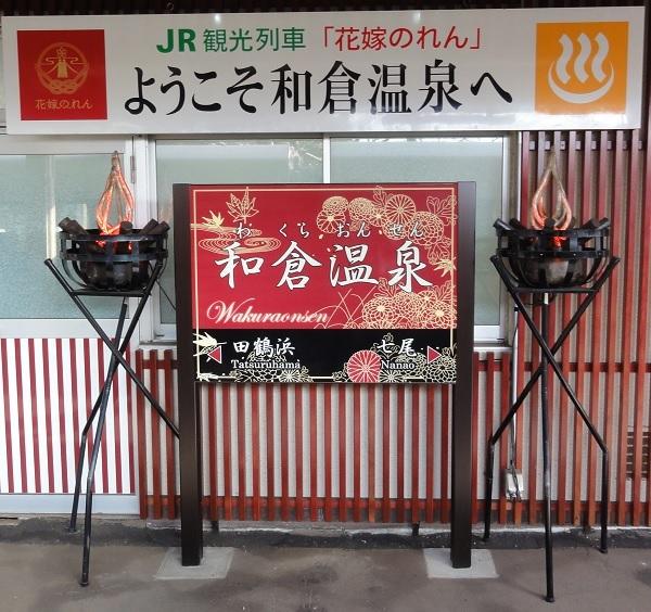 金沢三日目_c0055552_20461828.jpg