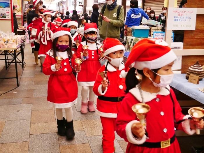 12月のポぽロハスマーケット  ちびっこサンタの行進  2020-12-24 00:00_b0093754_23091277.jpg