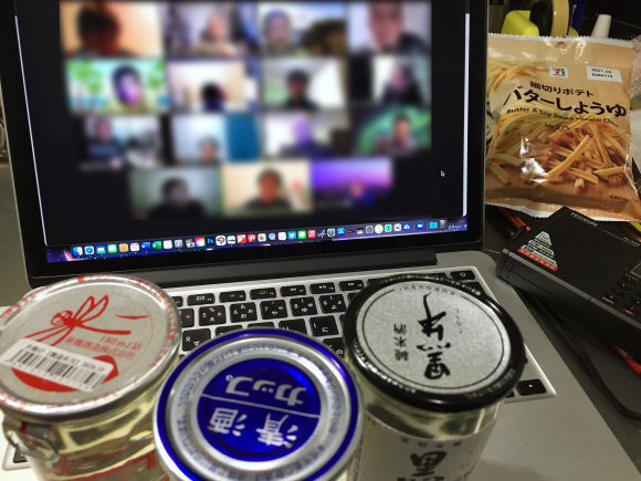 2020年TDXCオンライン忘年会_c0077964_09390322.jpg