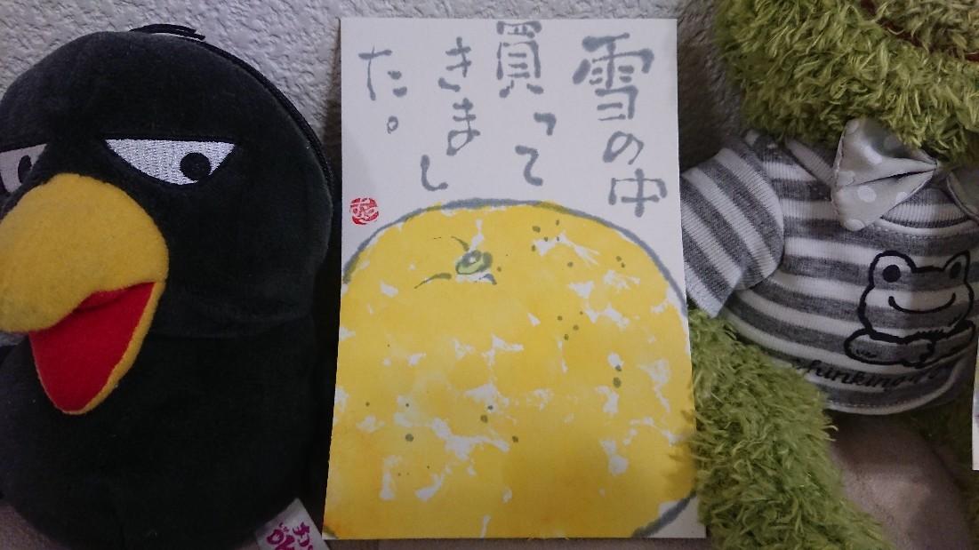 今日は冬至ですね。柚子かきました_b0124466_07563916.jpg