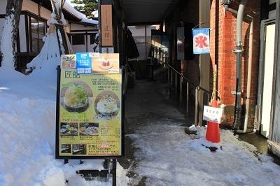 弘前工芸舎「冬の贈り物展」2020_d0131668_13072876.jpg