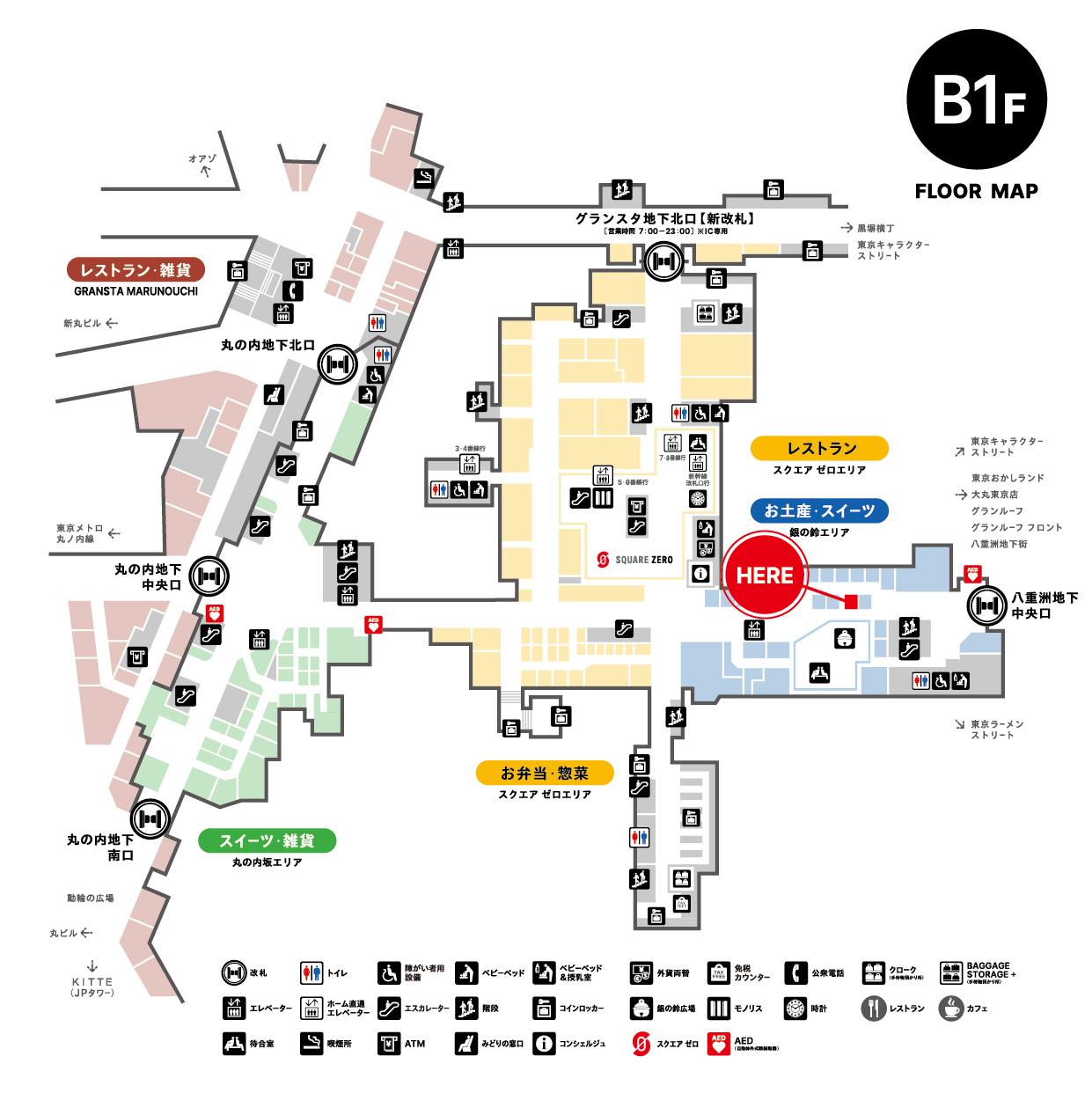 東京駅構内「グランスタ東京」に期間限定で出店してます。_b0181172_18160382.jpg