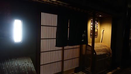 2020年秋の京都へ④割烹中山さんで至福の時間後半_f0146587_09132467.jpg