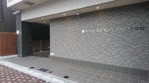 2020年秋の京都へ④割烹中山さんで至福の時間後半_f0146587_10043847.jpg