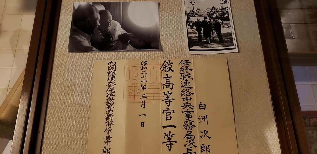 毎年楽しみにしている、白洲次郎邸(武相荘)での忘年会。_c0186691_19015534.jpg