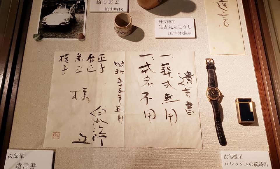 毎年楽しみにしている、白洲次郎邸(武相荘)での忘年会。_c0186691_19022073.jpg