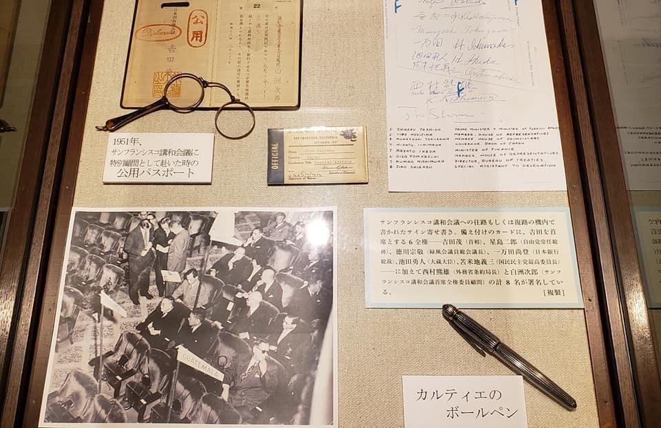 毎年楽しみにしている、白洲次郎邸(武相荘)での忘年会。_c0186691_19034159.jpg