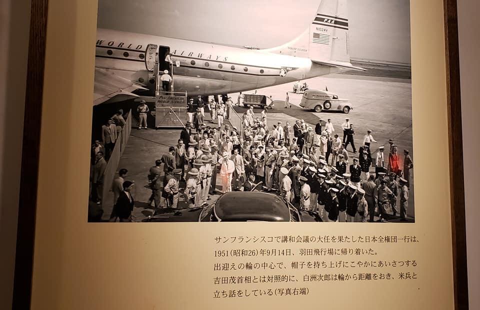 毎年楽しみにしている、白洲次郎邸(武相荘)での忘年会。_c0186691_19040763.jpg