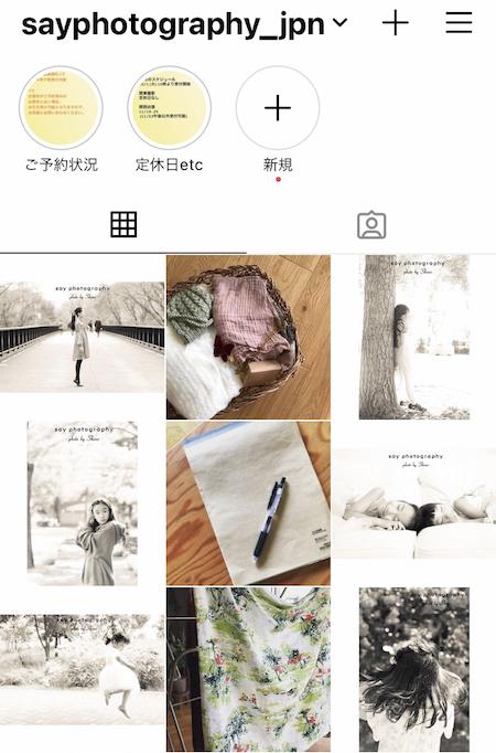 【info】Instagramアカウントのお知らせ_d0220593_10315071.jpg