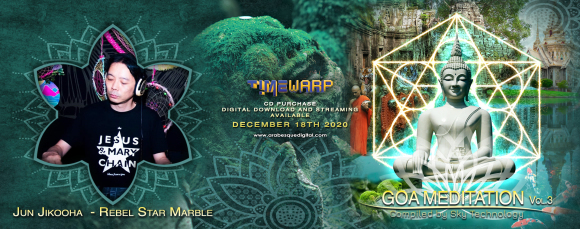 コンピレーションCDリリースのお知らせ(Timewarp Rec)_c0311698_18372858.jpg