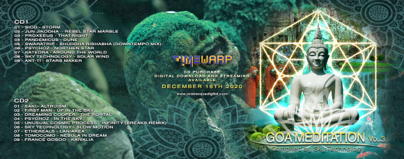 コンピレーションCDリリースのお知らせ(Timewarp Rec)_c0311698_18373600.jpg