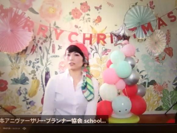 『Kids party school 2020』クリスマス_d0339705_16512275.jpg