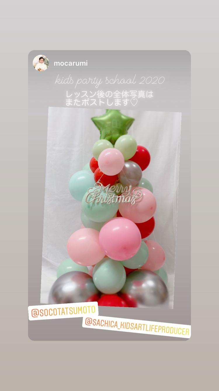 『Kids party school 2020』クリスマス_d0339705_16542250.jpg