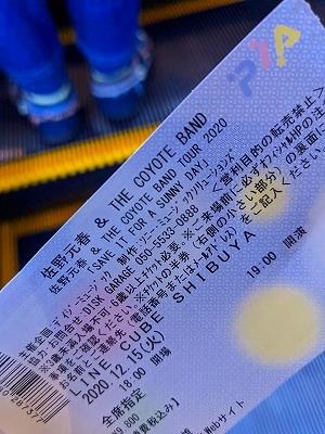 佐野元春&The Coyote Band@LINE CUBE SHIBUYA_a0000912_10385984.jpg