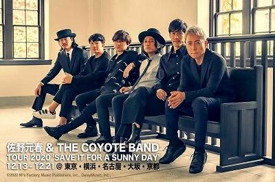 佐野元春&The Coyote Band@LINE CUBE SHIBUYA_a0000912_10391728.jpg