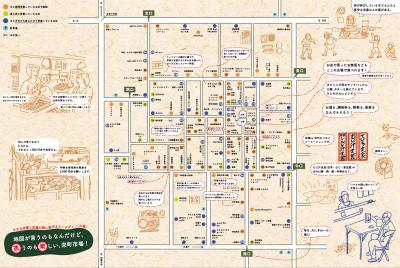栄町市場あっちゃーMAP_c0191542_10373164.jpg