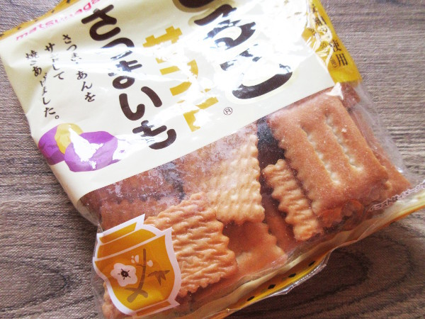 【松永製菓株式会社】期間限定 しるこサンド さつまいも_c0152767_14394003.jpg