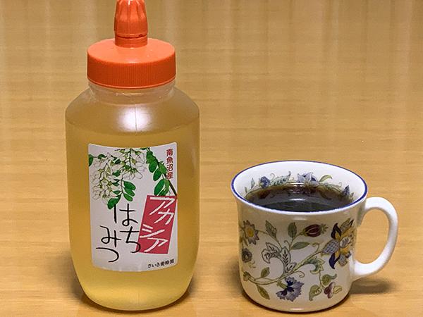 コーヒーとハチミツ_b0194208_21162217.jpg