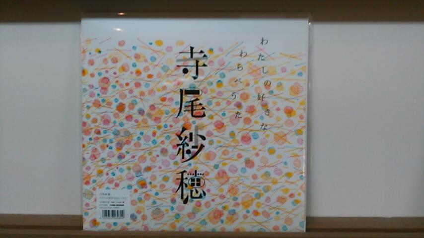 オススメ・ニューリリース新入荷 12/23_b0125413_01282017.jpg