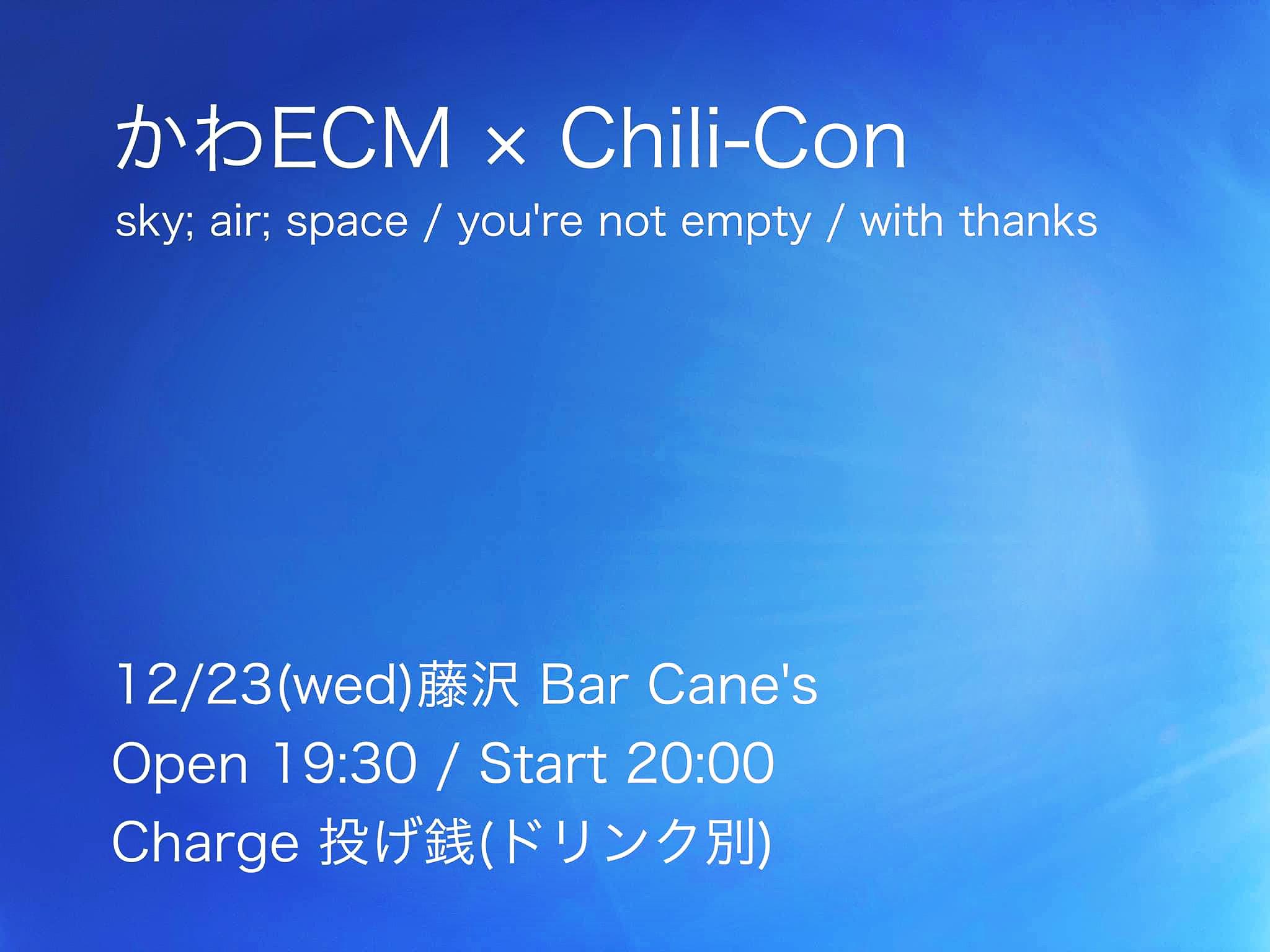かわECM × Chili-Con_c0007525_04422028.jpeg