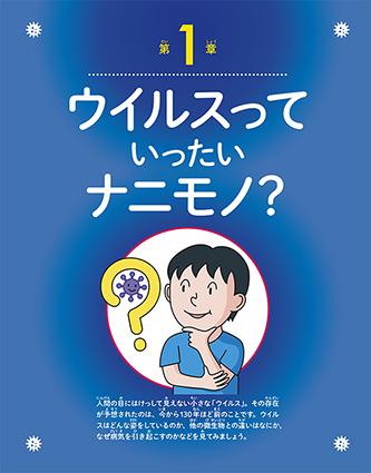 書籍のお仕事です。誠文堂新光社様_f0165332_21140071.jpg