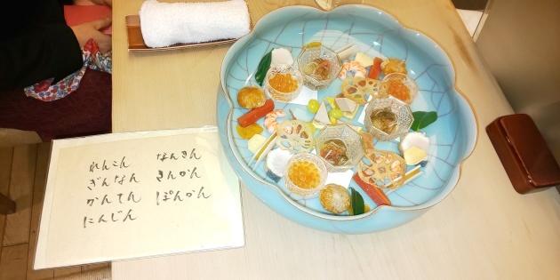 運のつくお料理_e0018336_13154109.jpg
