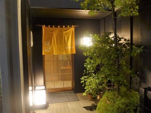 西荻窪「磯はん」へ行く。_f0232060_01230946.jpg