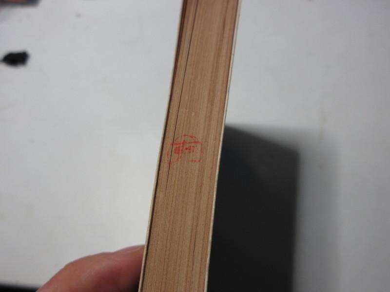 片岡義男著「彼のオートバイ、彼女の島」を読み終える。本の中になんと・・・。_c0405911_16433769.jpg