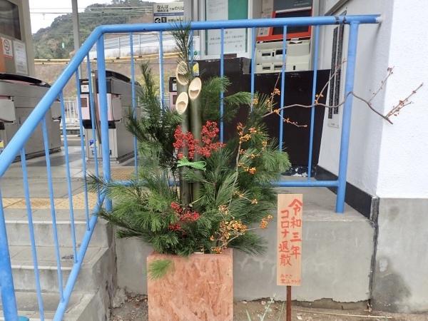 12月24日 門松飾り付け_c0239329_20373607.jpeg