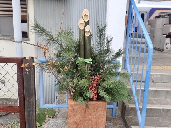 12月24日 門松飾り付け_c0239329_20374622.jpeg