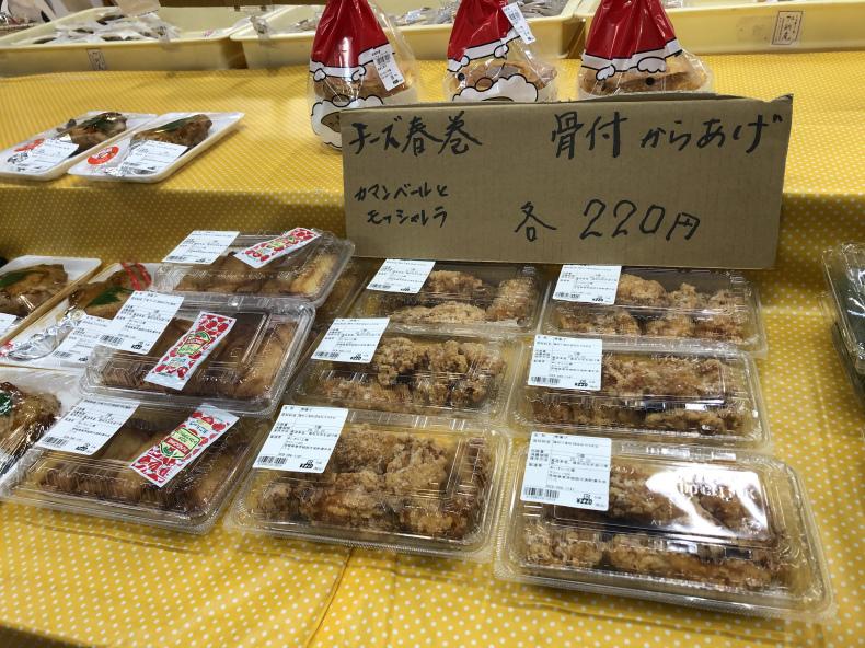 大洗まいわい市場 メリークリスマス🎄鶏もも照り焼き、唐揚げまいわい市場でも販売しております。_a0283448_15503642.jpeg