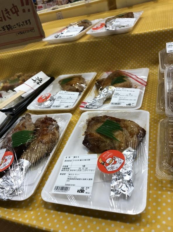 大洗まいわい市場 メリークリスマス🎄鶏もも照り焼き、唐揚げまいわい市場でも販売しております。_a0283448_15510021.jpeg