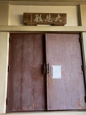 三輪山の女神 -聖林寺の十一面観音ー_a0020162_21211210.jpeg