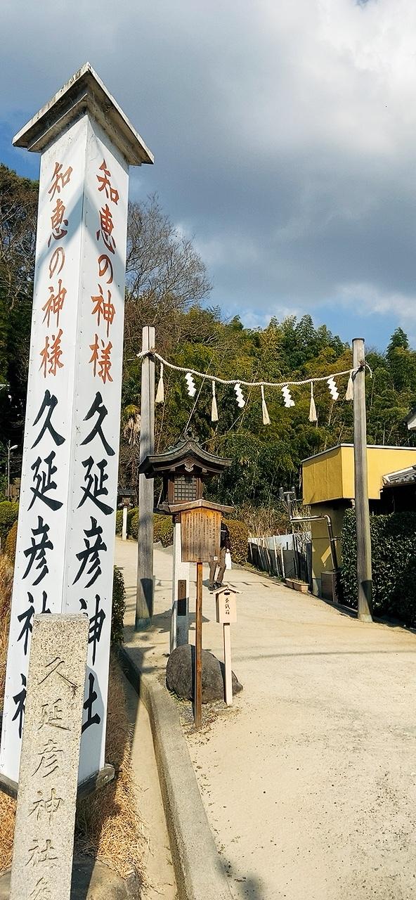 三輪山の女神 -聖林寺の十一面観音ー_a0020162_21233159.jpeg