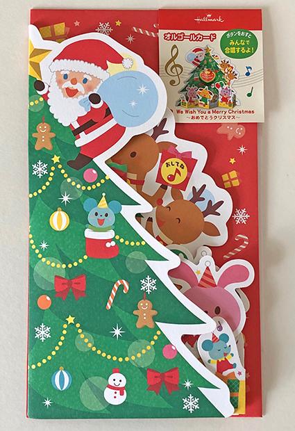 ホールマーク クリスマスカードイラスト_f0131668_15482676.jpg