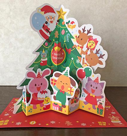 ホールマーク クリスマスカードイラスト_f0131668_15492395.jpg