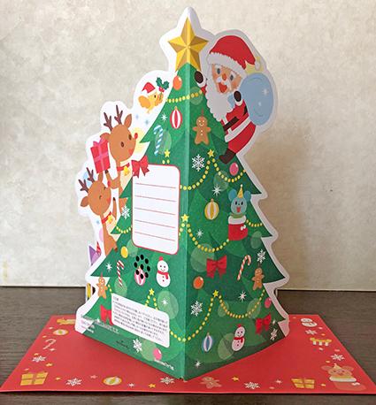 ホールマーク クリスマスカードイラスト_f0131668_15492864.jpg