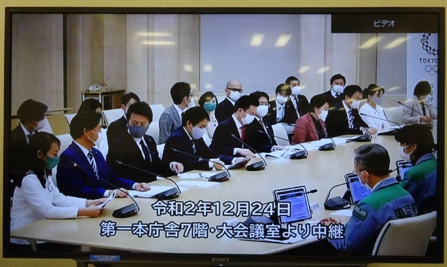 令和3年度東京都予算編成に関する要望活動_f0059673_17471496.jpg