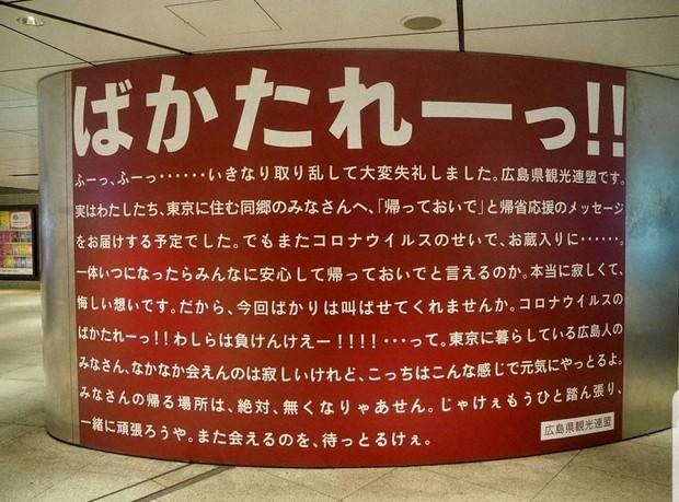 ヴィンテージミリタリー4選!!(マグネッツ大阪アメ村店)_c0078587_23101424.jpg