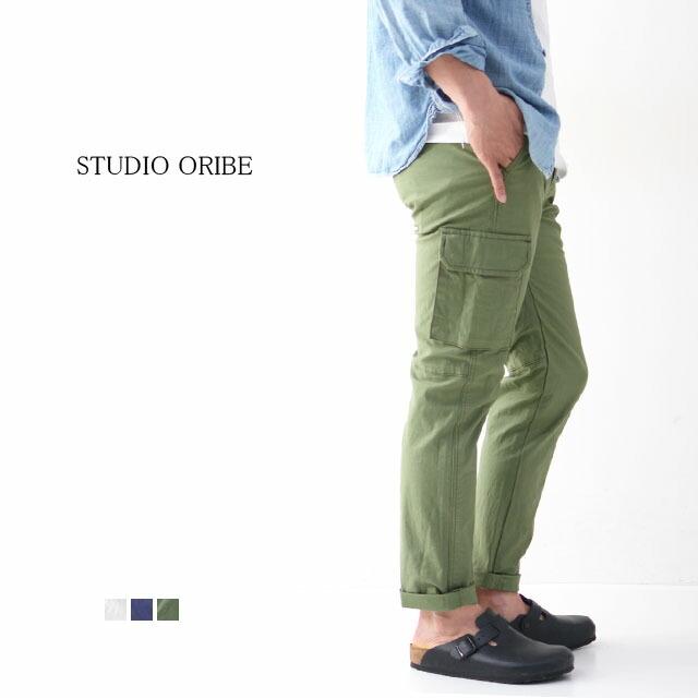 STUDIO ORIBE [スタジオオリベ] FRENCH CARGO PANTS [カーゴパンツ] [FC02] アウトドアパンツ MEN\'S/LADY\'S _f0051306_17401563.jpg