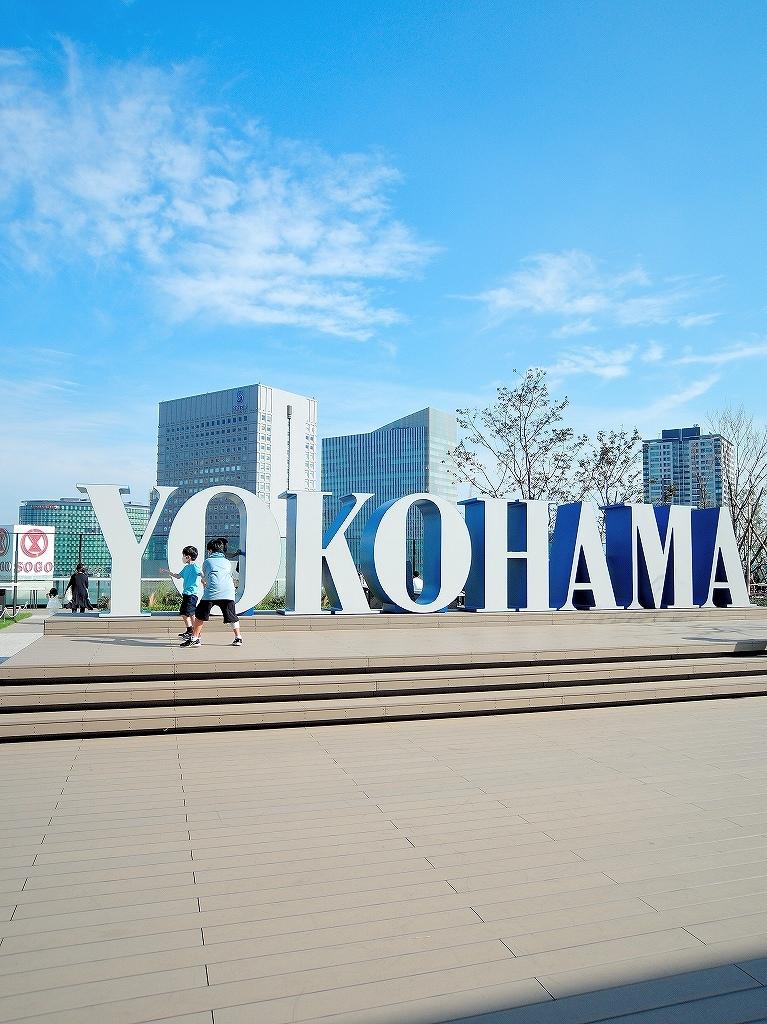 ある風景:JR Yokohama Tower@Yokohama #19_d0393923_22475203.jpg