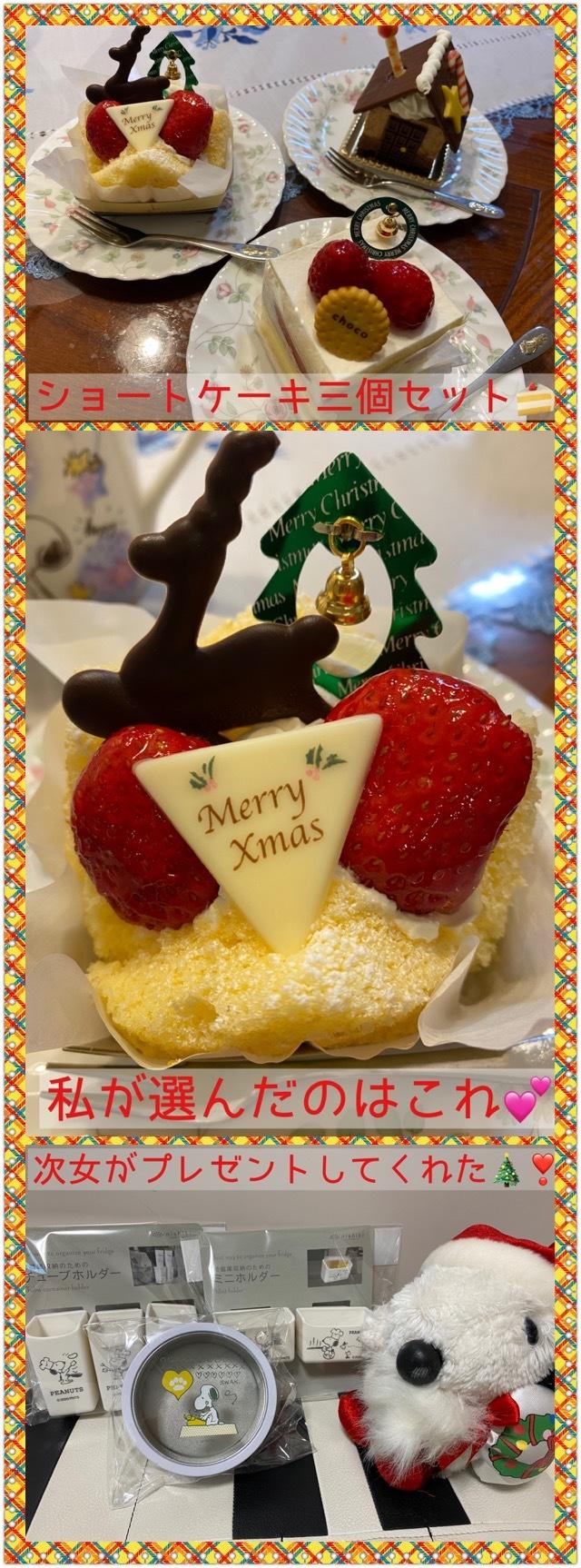 クリスマス・・・✨🎄✨_f0177125_08121579.jpeg