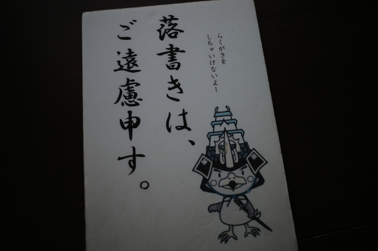 Go to トラベル in 青森県 その27 ~ 旧東奥義塾外人教師館、旧弘前市立図書館_a0287336_20391101.jpg