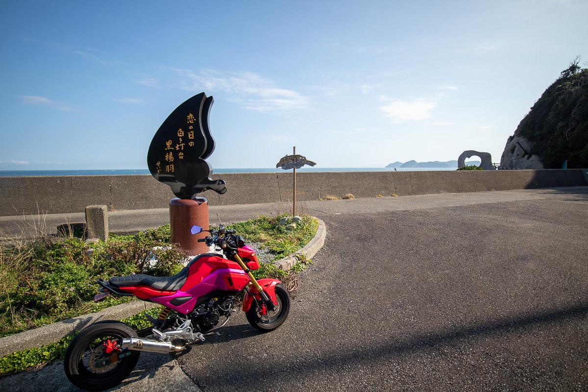 グロムで、徳島ぶらり旅 その8【室戸阿南海岸国定公園】_a0077663_17444873.jpg
